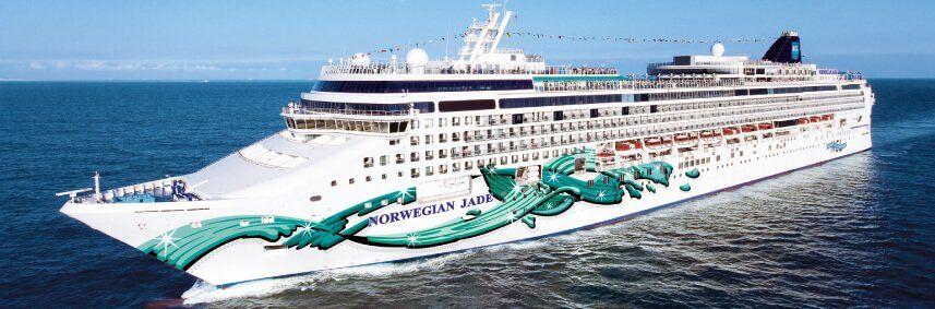 Photo du bateau de croisière Norwegian Jade