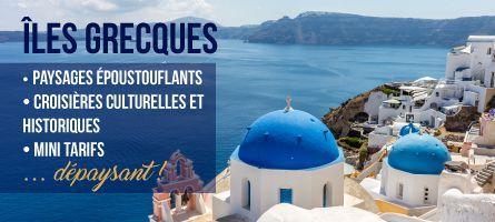 Grèce Vacances 2018